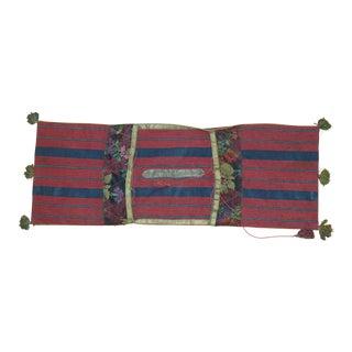 Persian Textile Fragment. 1'1''x 3'1'