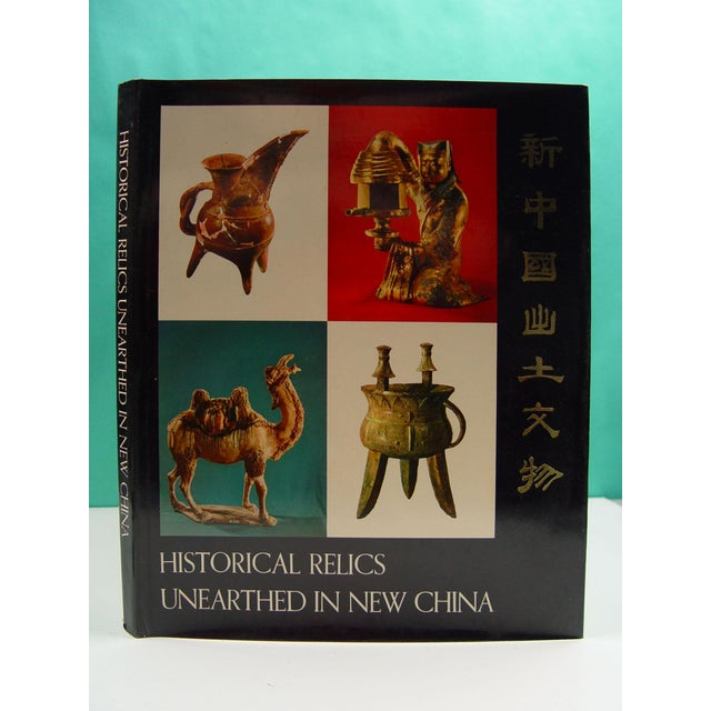 Historical Relics Unearthed in New China Book - Image 2 of 11