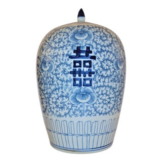 Blue and White Chinoiserie Porcelain Happiness Melon Jar For Sale