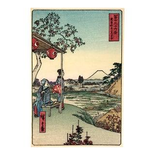 """Mid 20th Century """"Teahouse at Zôshigaya, Japan"""" Utagawa Hiroshige Ukiyo-E Woodblock From the Series 36 Views of Mount Fuji For Sale"""
