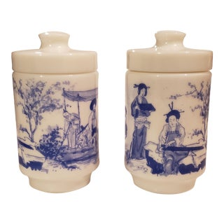 Belgian Asian Style White Glass Apothecary Jars With Lids - a Pair For Sale