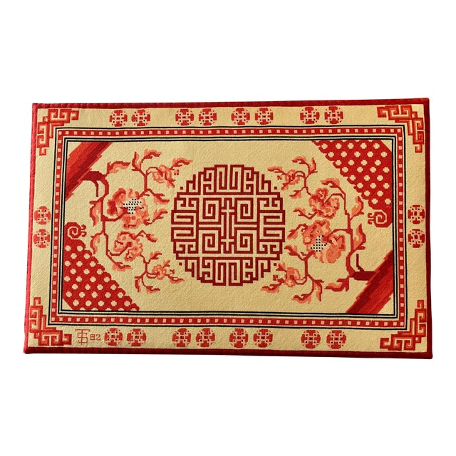 Chinese Textile Art Needlepoint Panel For Sale