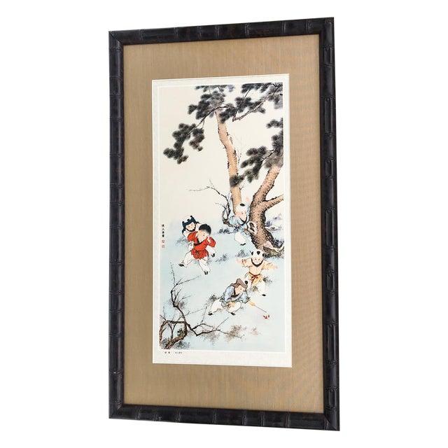 Vintage Chinoiserie Asian Children Framed Print - Image 1 of 7