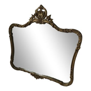 1950s Gold Wood Gilt Wall Mirror For Sale