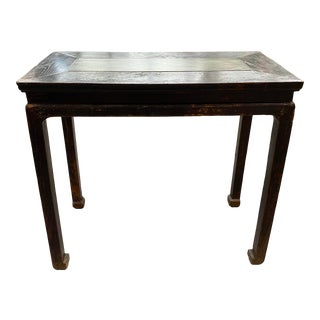 Vintage Chinese Stone Top Table For Sale
