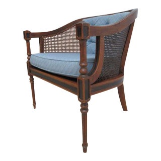 Vintage Ethan Allen French Regency Cane Lounge Chair For Sale