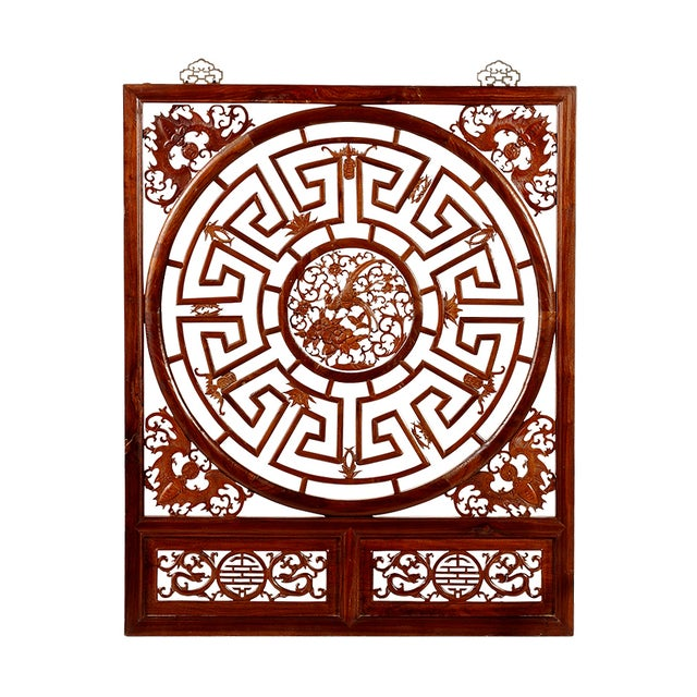 Vintage Chinese Fretwork Panel For Sale