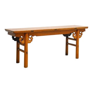 19th Century Chinese Carved Wooden Bench For Sale