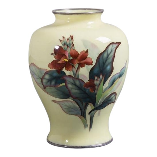 A Japanese Cloisonné Yellow Enamel Vase by Ando Circa 1950 For Sale