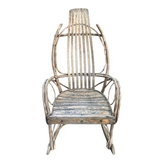 1960s Vintage Bentwood Rocker For Sale