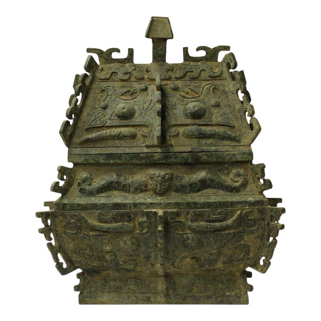 Chinese Ancient Dynasty Green Bronze Ceremonial Incense Burner Display Art - Image 1 of 9