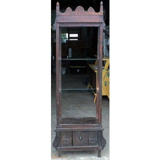 Antique World Asian Far East Spanish Country Display Cabinet Etagere Preview