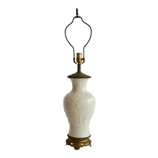 Asian Style Blanc De Chine Table Lamp For Sale
