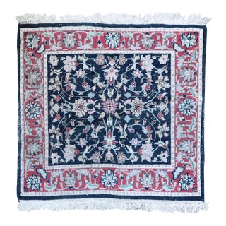 Small Square Handwoven Rug For Sale
