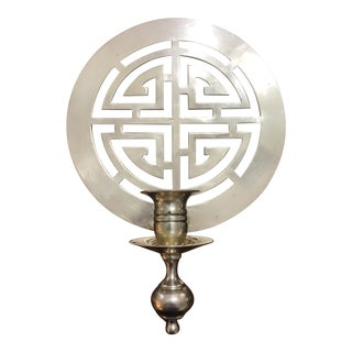 Vintage 1970's Brass Chinoiserie Candle Sconce For Sale