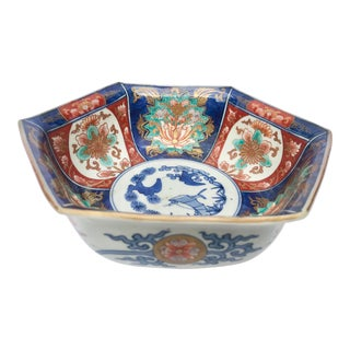 Vintage Asian Bowl For Sale