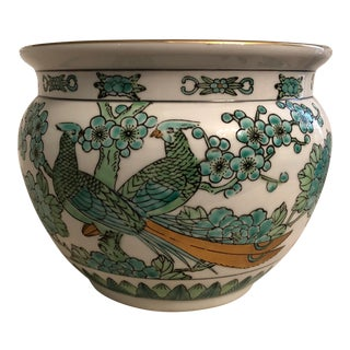 Teal & Jade Green Porcelain Bowl/Vase For Sale