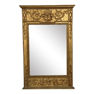 Neoclassical Style Gilded Mirror For Sale