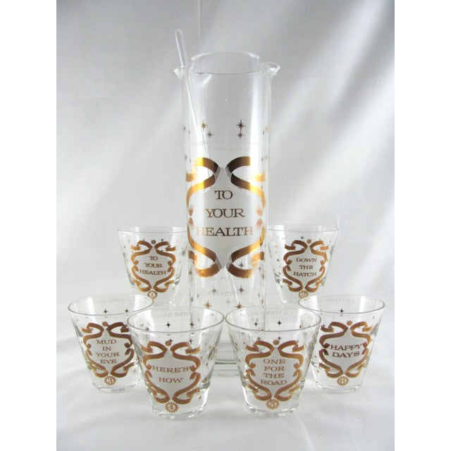 """Mid-Century Modern """"To Your Health"""" Gold Sunburst Glass Cocktail Pitcher Set - 8 Piece Set For Sale - Image 13 of 13"""