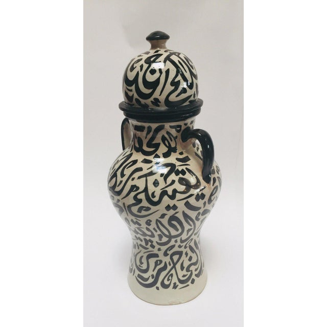 Pair of Moroccan Glazed Ceramic Urns With Arabic Calligraphy From Fez For Sale - Image 11 of 13