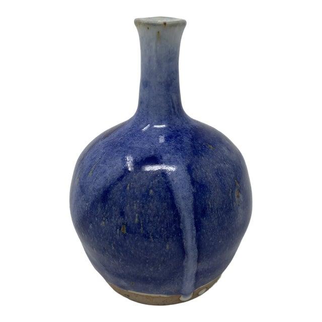 Mid 20th Century Round Blue Ceramic Vase For Sale