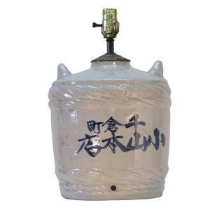 1910s Sake Bottle Lamp For Sale