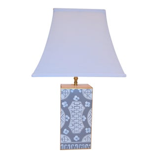 Dana Gibson Gray Canton Tole Table Lamp With Shade For Sale