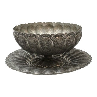 Persian Engraved Ghalam Zani Punch Bowl For Sale