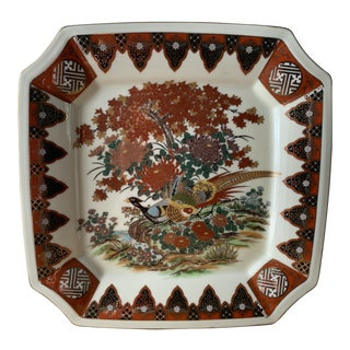 1970s Japanese Decorative Peacock Plate For Sale
