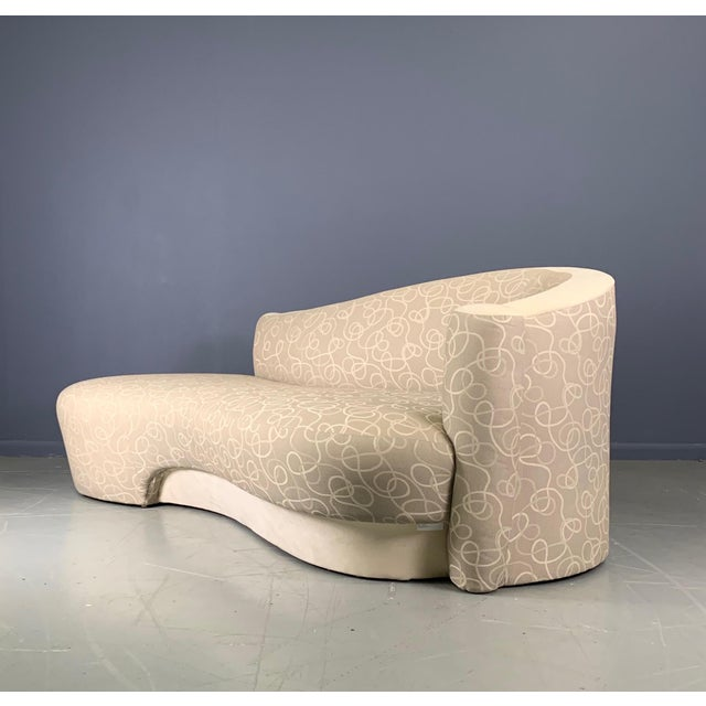 Weiman Vintage Weiman Sculptural Cloud Sofas- a Pair For Sale - Image 4 of 10