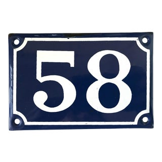 Mid 20th Century Vintage French Enamel House Number Plaque 58 For Sale
