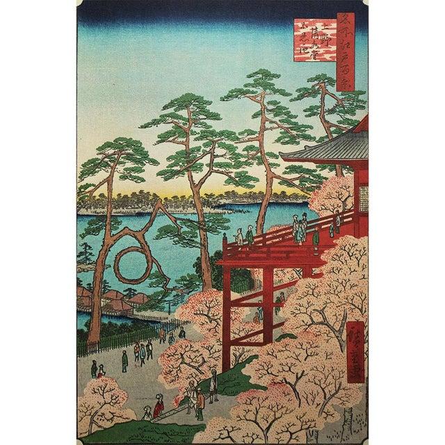 A rare vintage reproduction print after Utagawa Hiroshige I, also known as Ando Hiroshige (1797 - 1858), Kanasugi Bridge...