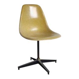 Mid-Century Modern Eames Chair for Herman Miller
