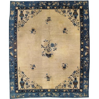 """Pasargad Antique Chinese Peking Area Rug - 8'3"""" X 9'9"""" For Sale"""