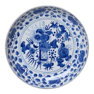 Contemporary Floral Platter Porcelain by Cobalt Guild