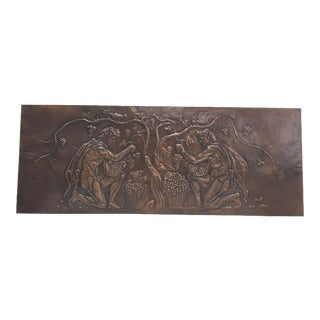 Greek Embossed Copper Grape Harvest Hanging For Sale