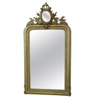19th Century Italian Carved and Gilded Wood Wall Mirror For Sale