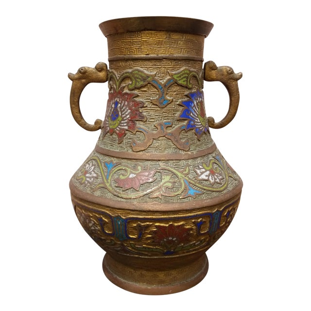 Japanese Vintage Inlaid Vase - Image 1 of 6