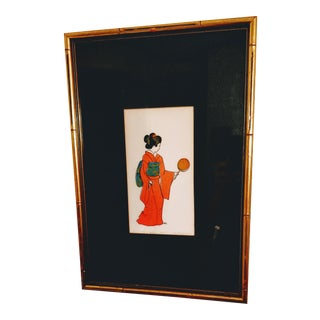 Mid-Century Geisha Girl Lithograph For Sale
