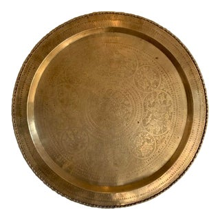 Vintage Brass Tray For Sale
