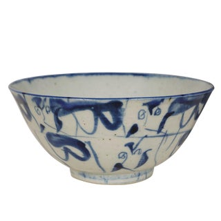 Antique Chinese Blue and White Porcelain Bowl For Sale