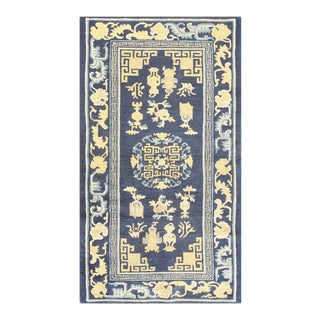 """Antique Chinese - Peking Rug 3'2"""" X4'8"""" For Sale"""