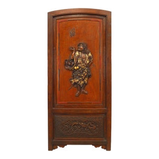 Chinese Rosewood and Brass Door Panel For Sale