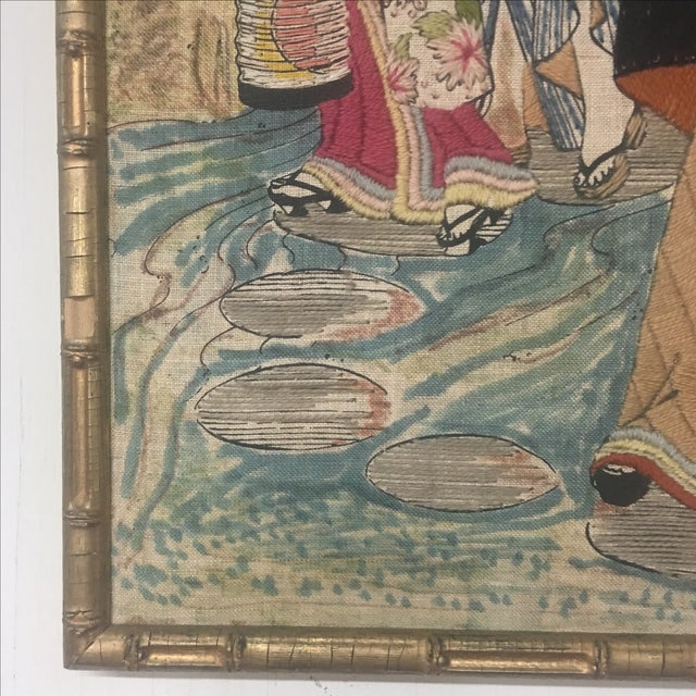 Asian Watercolor & Needlepoint Artwork - Image 3 of 8