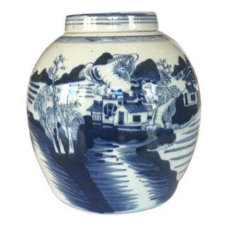1950s Blue and White Chinese Vase With a Lid For Sale