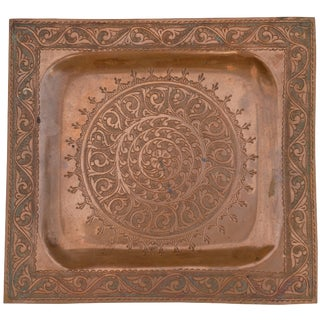 Handmade Copper Tray W/ Moorish Motif For Sale