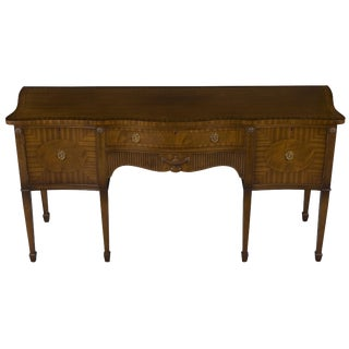 English Mahogany Serpentine Sideboard