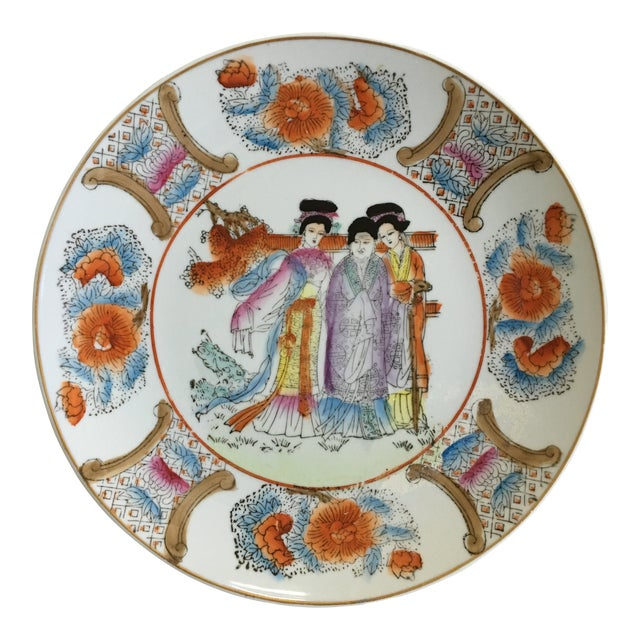 """Decorative Chinoiserie Gold Rimmed """"Three Ladies"""" Plate For Sale"""
