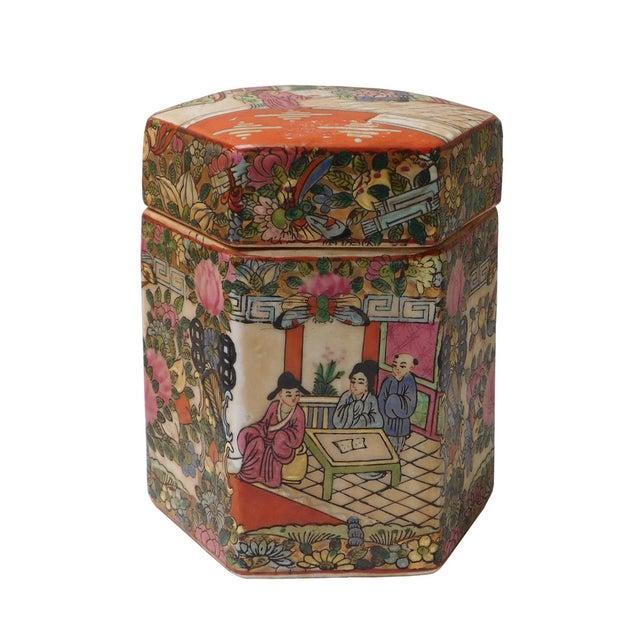 Chinese Decorative Porcelain Box - Image 1 of 6