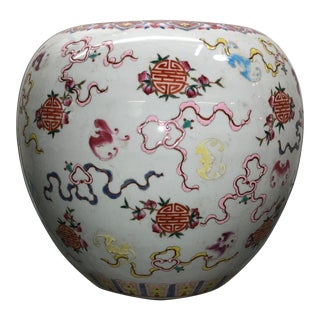 1900s Chinese Porcelain Painted Planter For Sale